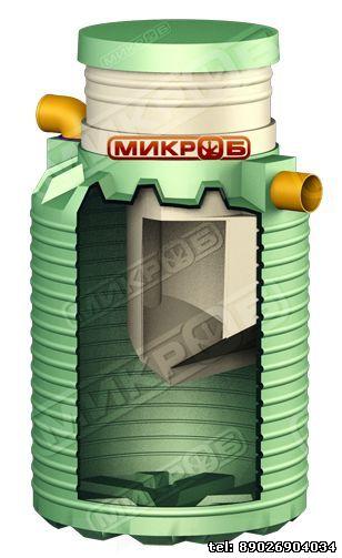 Септик Тритон-микро