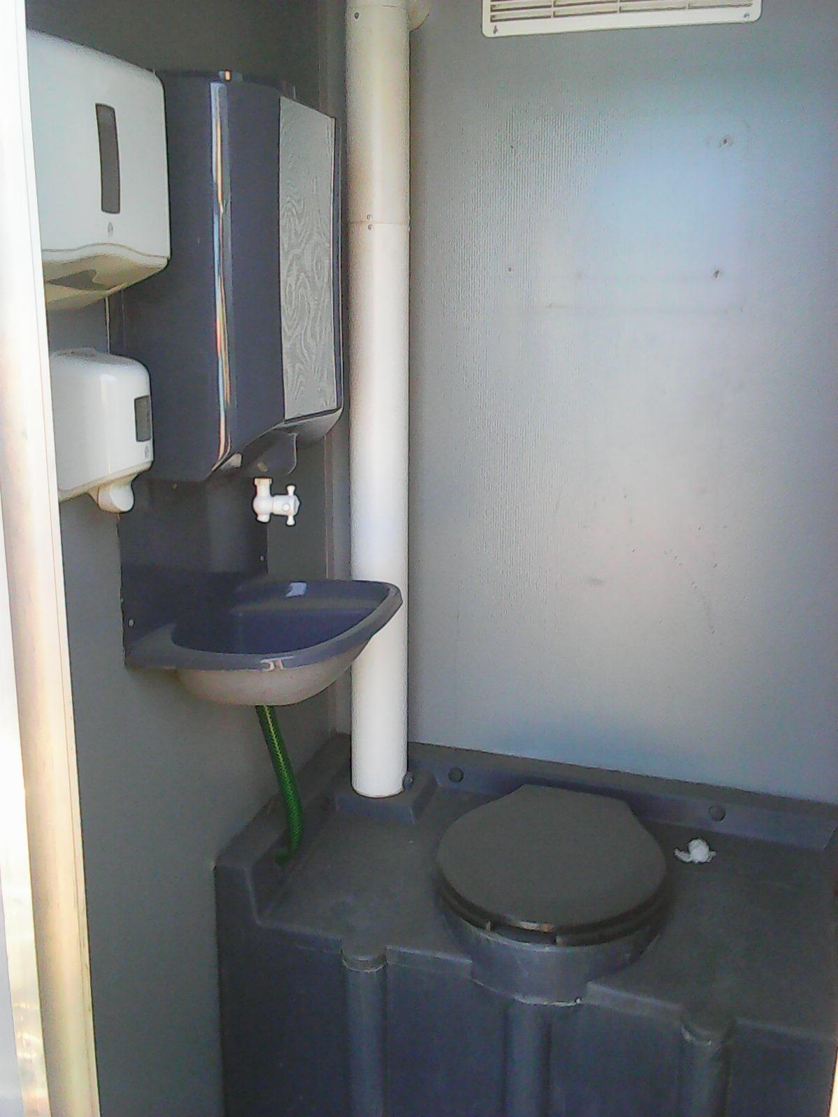 Туалетная кабина секс 2 фотография